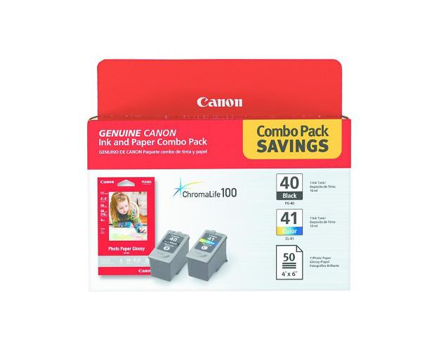 Canon pixma ip1880 printer