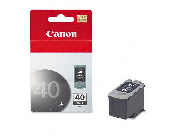 canon pixma ip2600 black ink cartridge 195 pages quikship toner. Black Bedroom Furniture Sets. Home Design Ideas