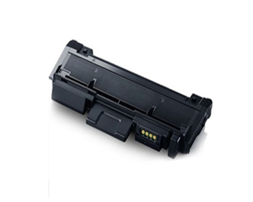 samsung m2875 printer how to change the printer cartridge