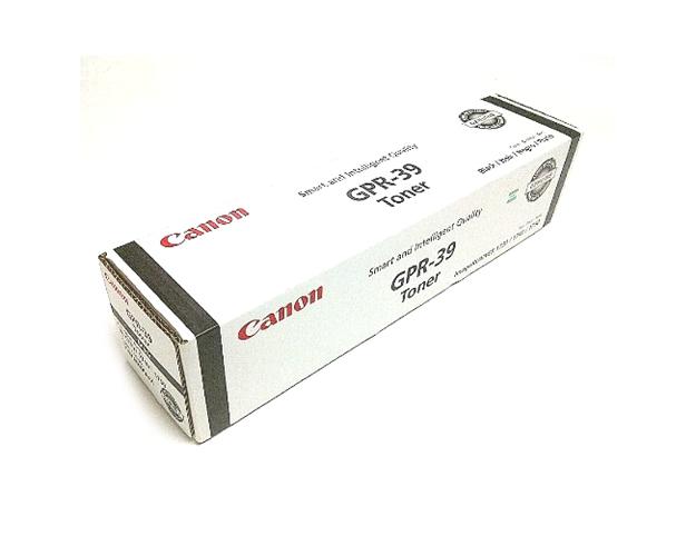 canon imagerunner 1750if staple cartridge holder oem. Black Bedroom Furniture Sets. Home Design Ideas