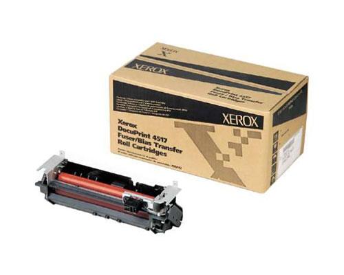 Xerox-DocuPrint-4517-EP-OEM-Fuser-Unit.j