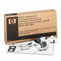 HP LaserJet M4345 / M4345x / M4345xs MFP Laser Printer Premium ...